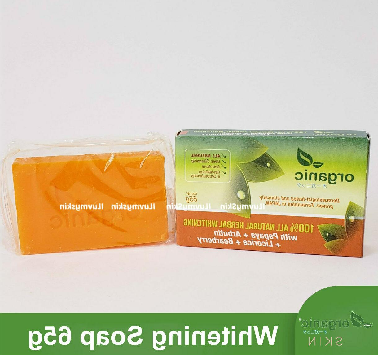 100 percent all natural whitening soap 65g